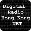 Tune In Digital Radio HK