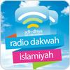 Tune In Adh-Dhiya 107.7 FM Cirebon