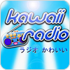 Tune In KAWAii Radio