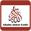 Tune In Allahu Akbar Radio