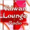 Tune In taiwan-lounge radio