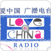 Tune In Love China