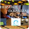 Tune In Pireaiki Ekklesia 91.2 FM