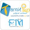 Tune In TamilSun FM