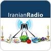 Tune In IranianRadio