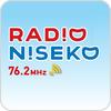 Tune In Radio Niseko