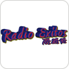 Tune In Radio Éxitos América