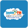 Tune In Sunshine FM