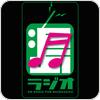 Tune In Amami FM