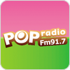 Tune In POP Radio FM 91.7