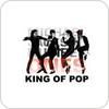 Tune In Michael Jackson Radio