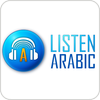 Tune In Radio Listen Arabic