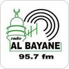 Tune In Radio Albayane