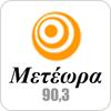 Tune In Radio Meteora 90.3 FM