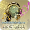 Tune In Radiohabayiib