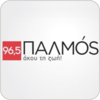 Tune In Palmos 96.5 FM