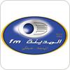 Tune In Al Madina FM 101.5