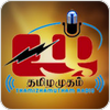 Tune In Thamizhamutham Radio