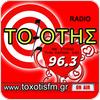Tune In Toxotis FM