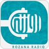 Tune In Rozana FM