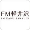 Tune In FM Karuizawa