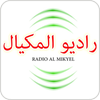 Tune In RADIO AL MIKYEL